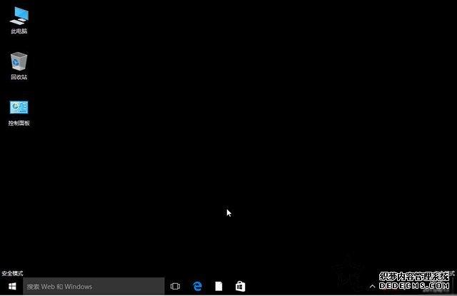 Win10安全模式怎么进?Windows10系统电脑进入安全模式的四种方法