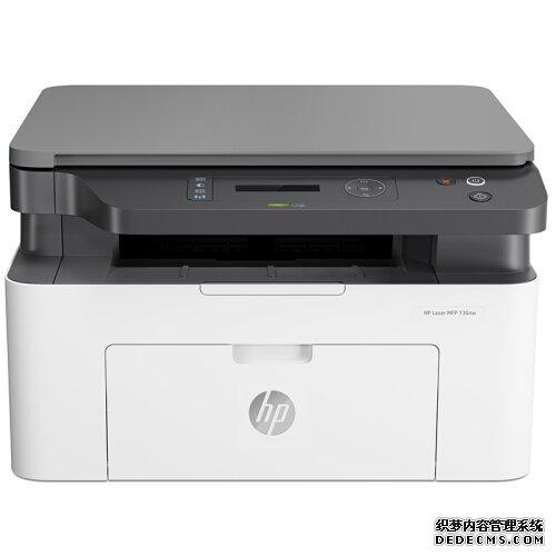 讨论126nw和136nw打印机哪个好?对比有啥区别?