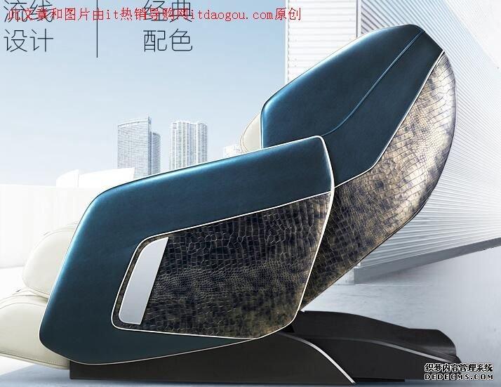 详细比较按摩椅奥佳华7808和荣泰7800哪个功能好?有什么区别?