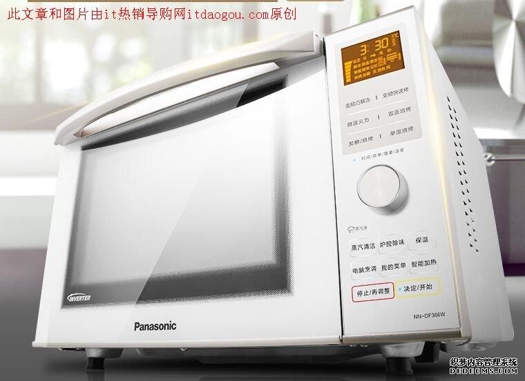 松下NN-DF366W微波炉烤箱一体机功能如何?某东¥1599入手评价