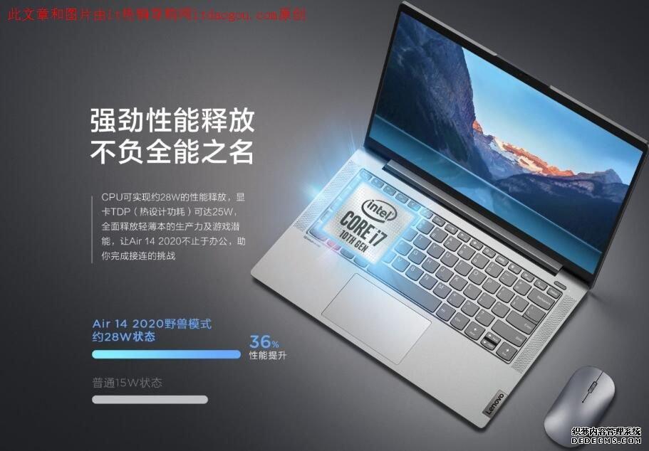 2020年办公文字工作笔记本电脑哪款好?热销2020办公笔记本推荐点评