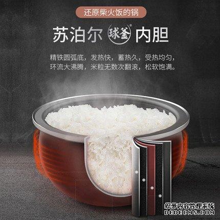 纠结苏泊尔IH电饭煲SF40HC752怎么样呢?使用解密质量好吗?