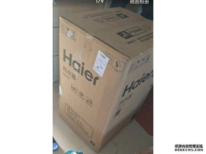 分析海尔EC6005-ST5怎么样呢?内幕解密好不好用?