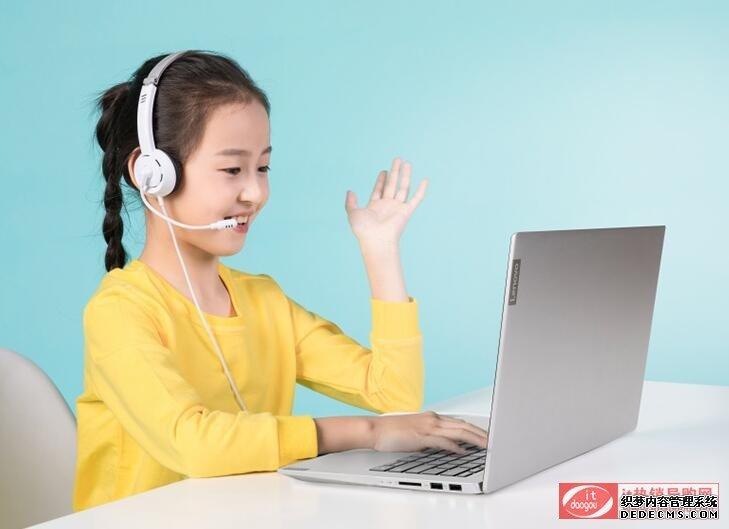 联想(Lenovo)小新Air14 2020性能版怎么样?功能如何?体验评测