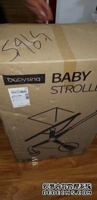 babysing婴儿车怎么样?使用一个月,反馈一下实情!
