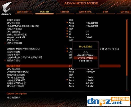 怎么给cpu超频?i9-10900k超频教程