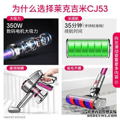 挖东西:吸尘器莱克cj53和戴森v8有什么区别?感受哪个好?有啥优缺点
