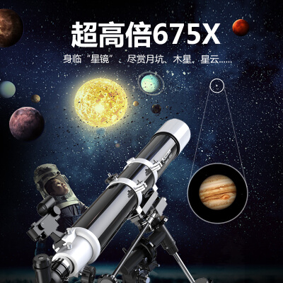 真的不贵:星特朗80dx和130eq哪个好?剖析区别有吗?详细对比!!