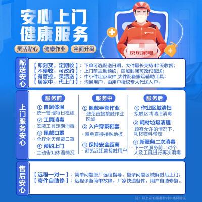 「一定要知道」华帝i10049b和bh910b哪款更好?深度剖析功能区别