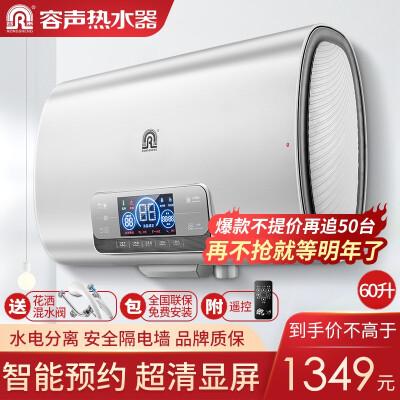 信不信由你:容声b5l6与b2l9热水器哪个好?比拼有什么区别?对比感受一