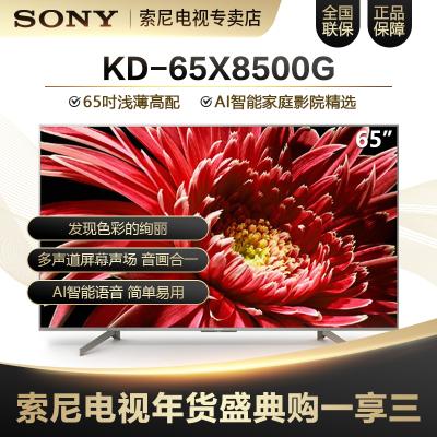 口碑测评索尼65x8500g与9500g哪个好?比拼有没有区别?使用参考!!
