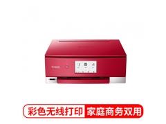 达人爆料佳能ts8380打印机与电脑连接教