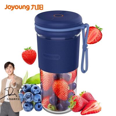 满意答案:九阳和美的榨汁机哪个好?感受区别是?评测对比!!