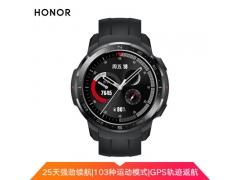 看点十足:荣耀手表gs pro与华为GT2对比哪个好?对比