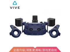 htc VIVE Cosmos基础版跟Cosmos精英套装比较哪个好?使用