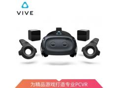 测评htc vive pro专业版跟vive cosmos精英套装比较哪个好?