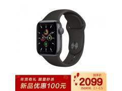 注意事项:苹果watch se和6智能手表哪个好?测评有什