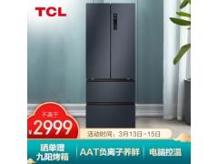TCLBCD-435WEPZ50冰箱性价比高,怎么样?真的不值得拥有