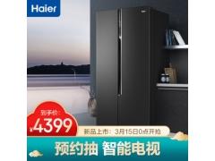 大神点评海尔冰箱BCD-531WGHSS5ED9U1怎么样