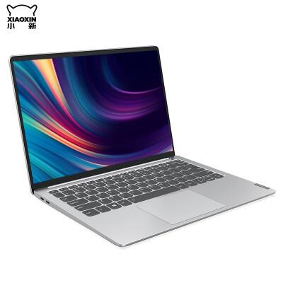 点评:华硕VivoBook14 2020和联想小新pro13 2020款哪个好?剖析区别?评测感
