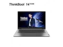 大神解:联想ThinkBook14锐龙版2021款真实