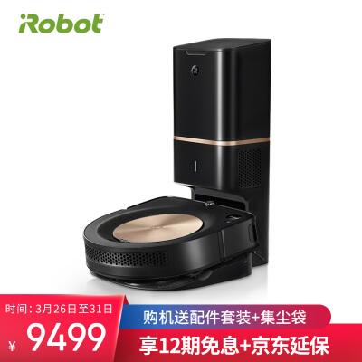 体验说说:iRobot s9+跟iRobot Roomba671对比哪个好?有什么区别!内幕使用评