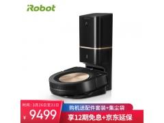 深度评测:iRobot s9+和iRobot Roomba671哪个