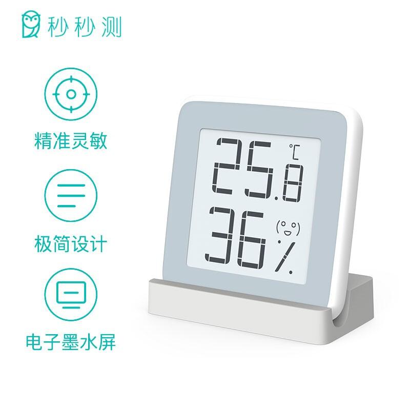 【不要入手】来看下 秒秒测MHO-C201 这款 浴室用品质量真的忽悠?评测怎