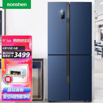 容声冰箱BCD-430WD17FP怎么样,入手评测感觉如何呢!