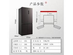 达人解密冰箱東芝GR-RF535WE-PM137绸缎灰怎么样评测质量