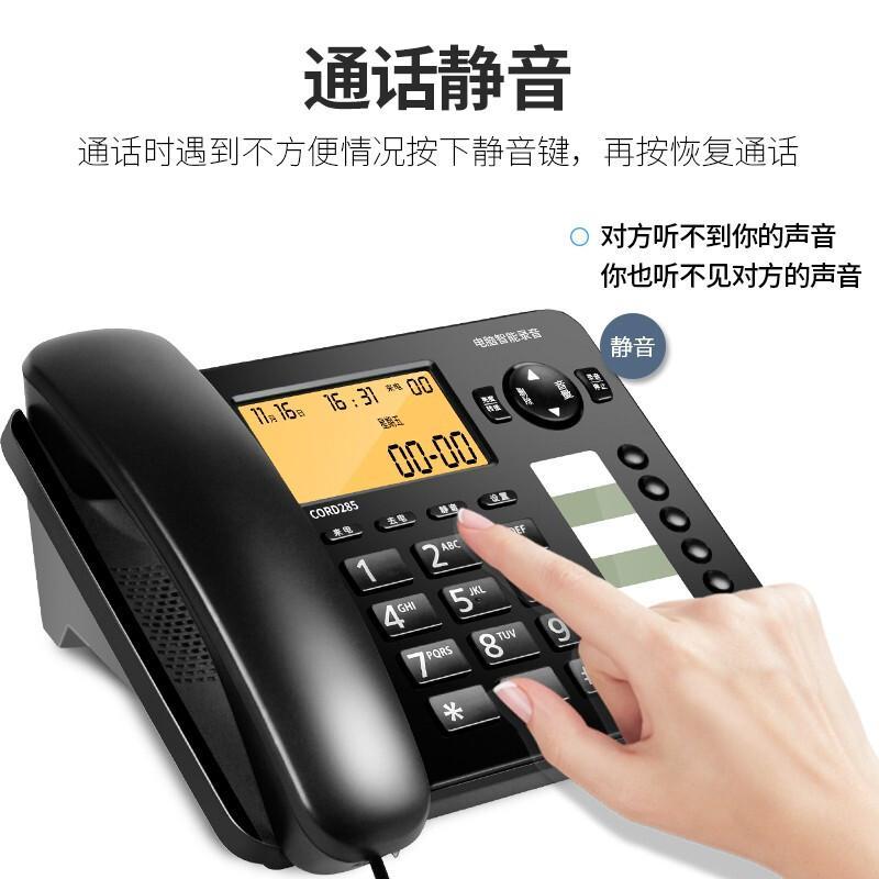 【全方位解读】飞利浦HCD9889(292)TSD 这款 电话机质量怎么样?优劣分析评
