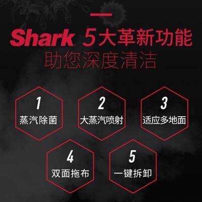 真实感受sharkp4和p36哪个好?到底要怎么选择!