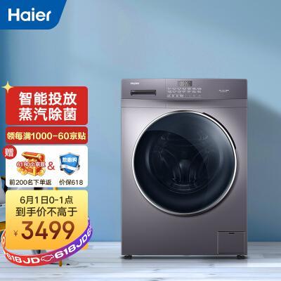 真实感受海尔洗衣机eg100hpro6s怎么样,爆款原因揭秘!