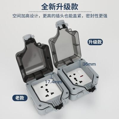 热点追踪:希崖防水五孔插座好用吗?优缺点吐槽揭秘