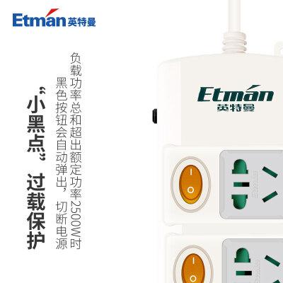 达人点评英特曼四位分控接线板ACJ23014.2质量好吗?使用评价反馈真的很