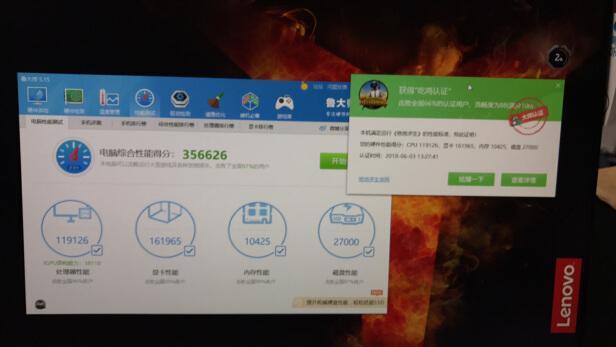 联想联想(Lenovo)刃9000K如何,上手后敢说实情体验
