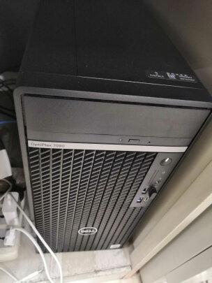 戴尔Optiplex 7080MT怎么样质量大揭秘!用后一个月告诉大家实情
