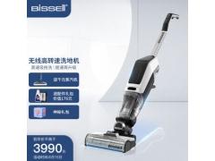 洗地机必胜2832Z好吗怎么样?是真的很优质吗!