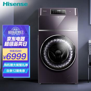 海信HG12143YDI洗衣机怎么样?还不错吗,质量是不是很好!