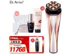 分享dr.arrivo宙斯美容仪使用反馈感受?吐槽售后很烂?