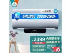 海信WY708热水器参数怎么样?是不是可以,体验不看后悔!