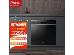 谈谈:美的洗碗机NS8如何怎么样?能入手吗,用了两星期经验分享!